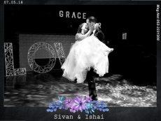 תמונה 7 מתוך חוות דעת על גרייס - Grace - אולמות וגני אירועים
