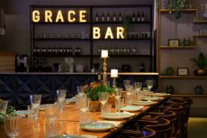 תמונה 3 מתוך חוות דעת על גרייס - Grace - אולמות וגני אירועים