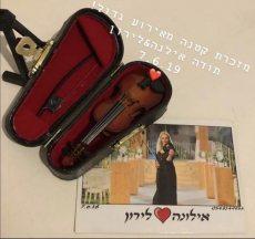 תמונה 8 מתוך חוות דעת על אלכסנדרה הכנרת   Alexandra Violinist - להקות וזמרים