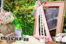 תמונה 5 של אמיליה - גן אירועים - EMILIA - אולמות וגני אירועים