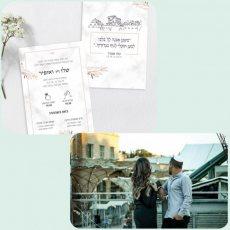 תמונה 10 של מגיעים או לא - הזמנות לחתונה