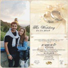 תמונה 6 של מגיעים או לא - הזמנות לחתונה
