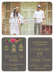 תמונה 4 של מגיעים או לא - הזמנות לחתונה