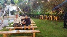 תמונה 2 של DigitalPic - דיגיטל פיק - אישורי הגעה לחתונה
