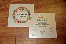 תמונה 3 של איזי איוונט - הזמנות לחתונה