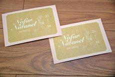 תמונה 8 של איזי איוונט - הזמנות לחתונה