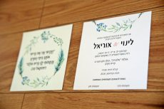 תמונה 7 של איזי איוונט - הזמנות לחתונה