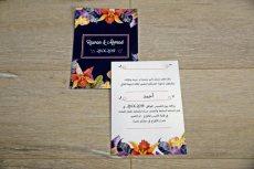 תמונה 9 של איזי איוונט - הזמנות לחתונה
