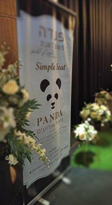 תמונה 7 של ניהול אירועים simple seat PANDA - הפקה וניהול אירועים