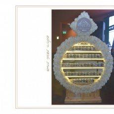 תמונה 3 של בית הקנבס - עמדת בלוקי עץ לאירועים - אטרקציות וגימיקים לאירועים