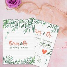 תמונה 1 של HIGH-de היידה עיצוב ומיתוג אירועים - הזמנות לחתונה