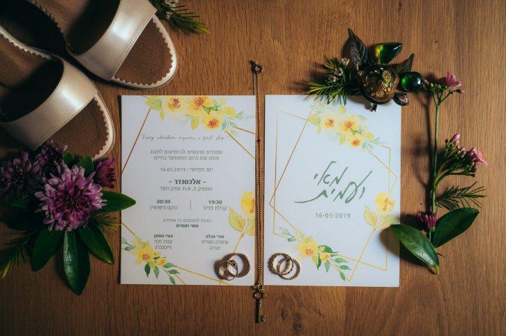 תמונה 1 מתוך חוות דעת על HIGH-de היידה עיצוב ומיתוג אירועים - הזמנות לחתונה