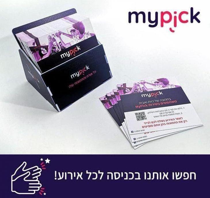 תמונה 1 של Mypick - אטרקציות וגימיקים לאירועים