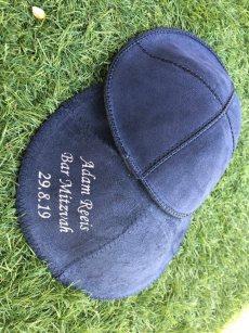 תמונה 8 של בכר חולצות כיפות וכובעים - מעצבים גרפיים ובתי דפוס