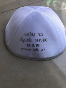 תמונה 3 של בכר חולצות כיפות וכובעים - מעצבים גרפיים ובתי דפוס