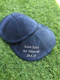 תמונה 1 של בכר חולצות כיפות וכובעים - מעצבים גרפיים ובתי דפוס