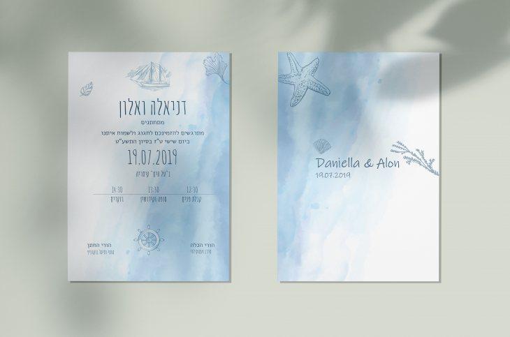 תמונה 2 של קסם סטודיו - הזמנות לחתונה