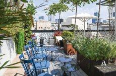 תמונה 3 של מלונות אטלס | מרכז תל אביב - מקומות לאירועים קטנים