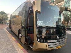 תמונה 4 של גמבורג הסעות מקבוצת רנט א באס rent a bus  הסעות לאירועים - הסעות לאירועים